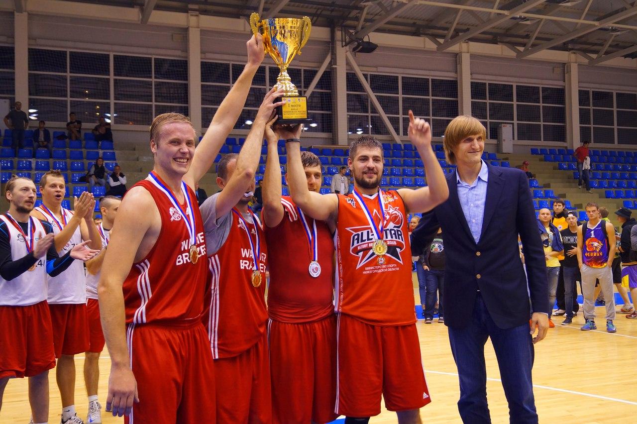 Финал Чемпионата России 2015