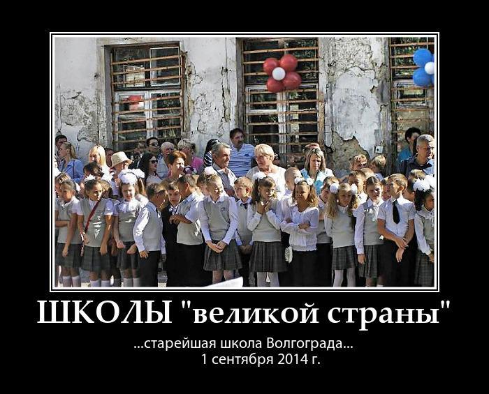 Украина и Канада подписали декларацию о военном сотрудничестве: Россия стала реальной угрозой нарушения мира и безопасности - Цензор.НЕТ 3585