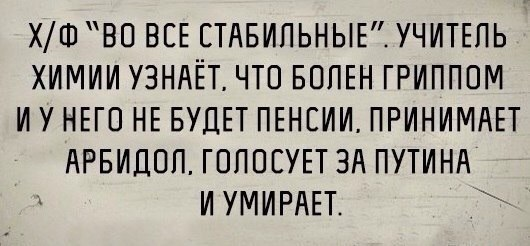 https://pp.vk.me/c623618/v623618253/c186/xARhyQmc2q8.jpg