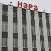 Новосибирский электровозоремонтный завод