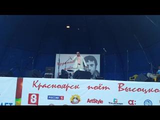Красноярск поет Высоцкого