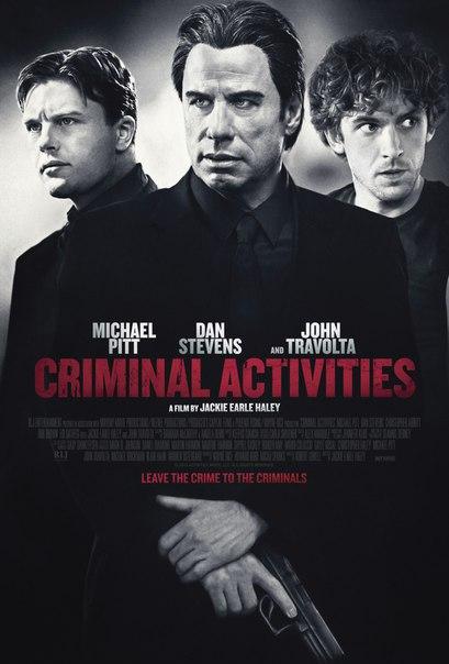 Преступная деятельность / Criminal Activities (2015)