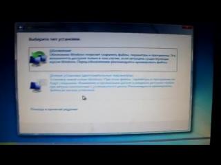 Как установить Windows 7;8 c BIOS`а