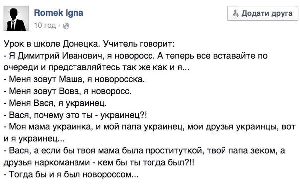 """ОБСЕ на Донбассе выполняет лишь роль """"ночного сторожа"""", - пресс-служба организации - Цензор.НЕТ 9619"""