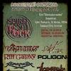 """Московский фестиваль  """"Spirit Of Rock""""  METAL !"""