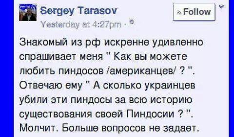 У Путина и Обамы разные взгляды на Украину, - Пайфер - Цензор.НЕТ 1778