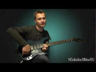 Как пользоваться рычагом на гитаре