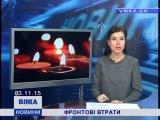Під час вибуху у Сватовому загинув сапер зі Шполянщини
