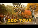 ZT2 Zoo Tour: Autumn Gardens Animal Rescue