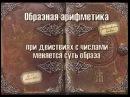 Язык варваров. Письменность славян