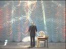 Михаил Задорнов Концерт в Киеве 2003