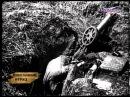 Поисковый отряд Сталинградская битва часть 2 28 05 2013