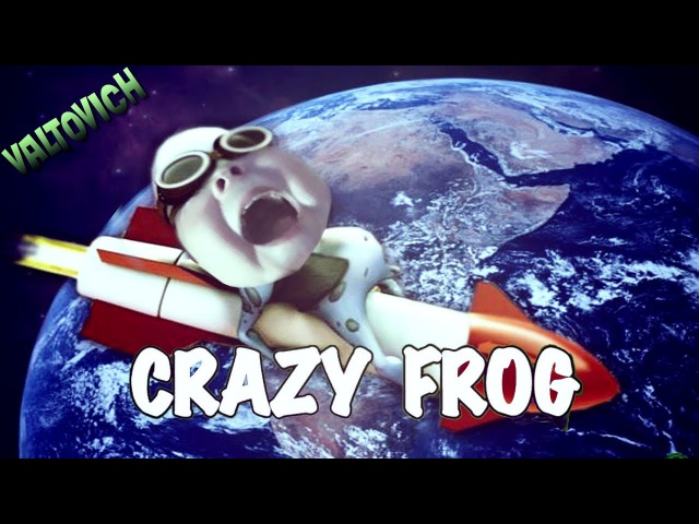 CRAZY FROG feat ПОВАР REMIX by VALTOVICH