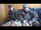 28 ноября 2014 Игорь Безлер — О торговле ОРУЖИЕМ украинской ВЛАСТЬЮ с