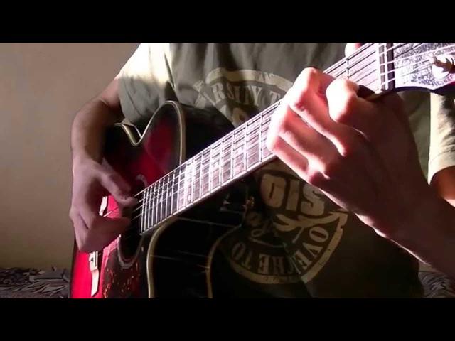 Любэ Ты неси меня река│Переложение для гитары табы