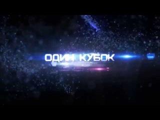 Promo Кубок России 2015 / Russian Cup 2015 FIFA 15 (PC)