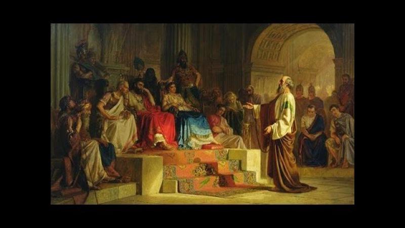 Библия Новый завет Послание к Ефесянам апостола Павла