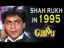 Shah Rukh Khan In 1995 | Making Of Song 'Dil Hai Pyare' From 'GUDDU'