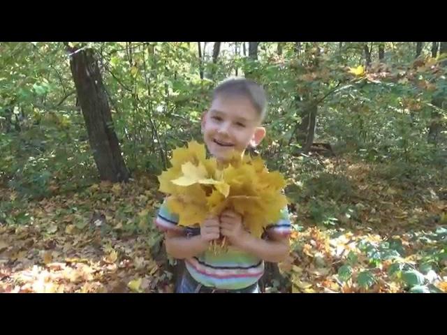 Листик Листопад - Детский клип