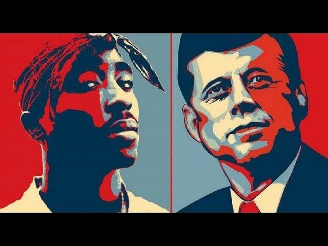 Tupac ft JFK - Caged Beasts ▽ (with Lyrics) HD 2012
