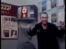 Пистон сделай телевизор погромче