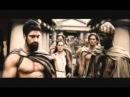300 спартанцев - Три сотки, блять! смешная озвучка JFB