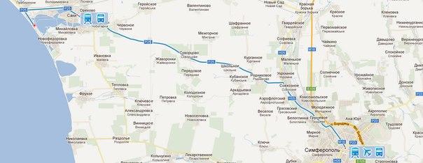 Саки идут поезда из Москвы,