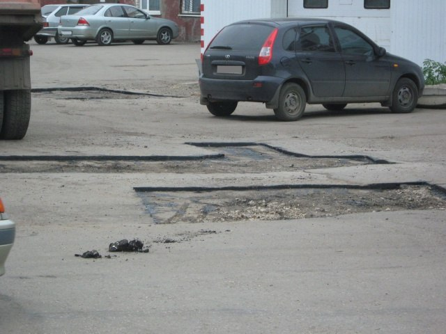 ремонт дорог в Таганроге