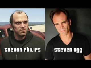 Grand Theft Auto 5 Персонажи и голоса актёров - Видео - видео  трейлеры  видеообзоры  видеопревью  игровые ролики  репортажи  ге