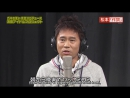 Gaki no Tsukai Episode #1253 (2015.05.03) - Hamada Idol Project (ENG SUBBED)