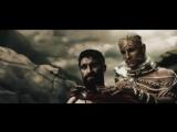 Диалог Леонида и Ксеркса. 300 спартанцев
