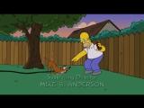 Симпсоны - Гомер веселится
