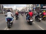 Открытие Мото Сезона 2015 Краснодар