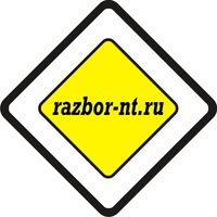 razbornt_ru