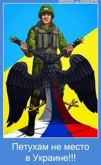 """""""Там есть не только организованные партизаны, но и мирное сопротивление. То напишут на заборе """"Луганск - это Украина"""", то флаг желто-синий нарисуют"""", - Жемчугов об оккупированной Луганщине - Цензор.НЕТ 9241"""