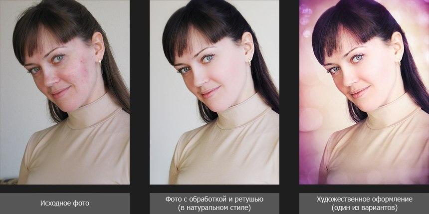 Как сделать улучшить качества фото