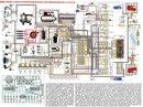 электросхема 2ТЭ10МК