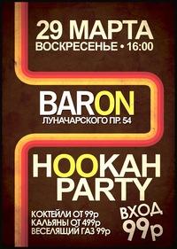 29 МАРТА (16:00) • HOOKAH PARTY • BARON BAR