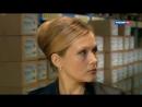 Лекарство против страха HD 16 серия из 16 драма мелодрама сериал
