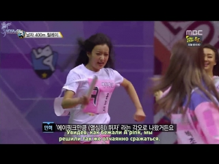 [RUS SUB] 150220 Idol Star Athletics Championships 2015 2 часть (3/3)