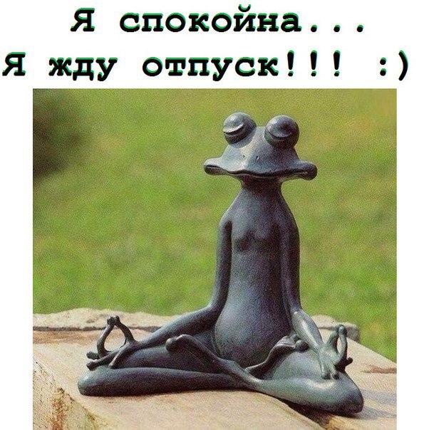 http://cs623619.vk.me/v623619707/39d2a/S4xXFom_pzE.jpg
