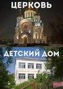 Никита Шатенев фото #16