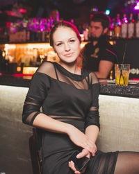 Natalia Kostrigina