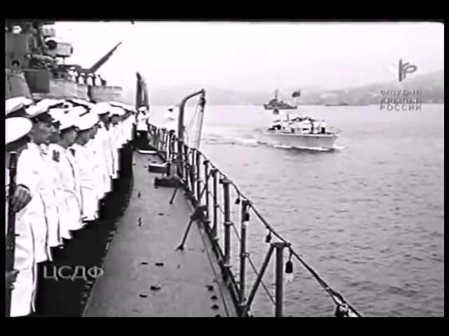 День ВМФ во Владивостоке, 50-е годы