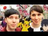 A Day in the Life of Dan and Phil in JAPAN! \ ДЕНЬ ИЗ ЖИЗНИ ДЭНА И ФИЛА В ЯПОНИИ!