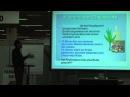 Dr. med. John Switzer - Die Behandlung chronisch degenerativer Erkrankungen mit Wildkräuter
