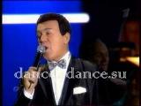 Dance4dance.su - Иосиф Кобзон - А у нас во дворе