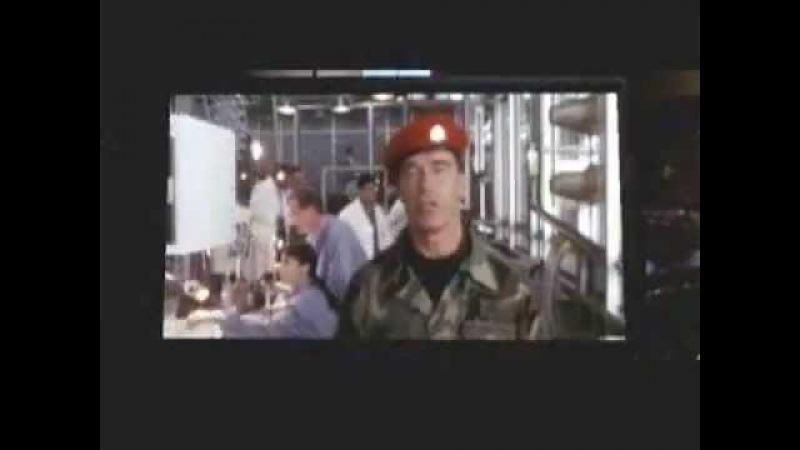 Терминатор 3 - Удалённая сцена