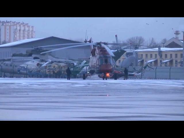 Ми-38 первый полёт третьей опытной машины