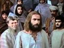 Фільм Ісус - повна версія (1979)